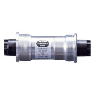 *SREDNJA GLAVA SHIMANO 105 BB-5500, BSA, 68-109.5MM, HOLLOW AXLE W/O FIXING BOLT, IND.PACK